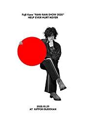 藤井風さんの2020年の武道館コンサートの様子を収録したブルーレイがAmazonで発売されています。